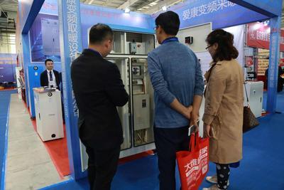 北京康迪光电子股份有限公司.jpg
